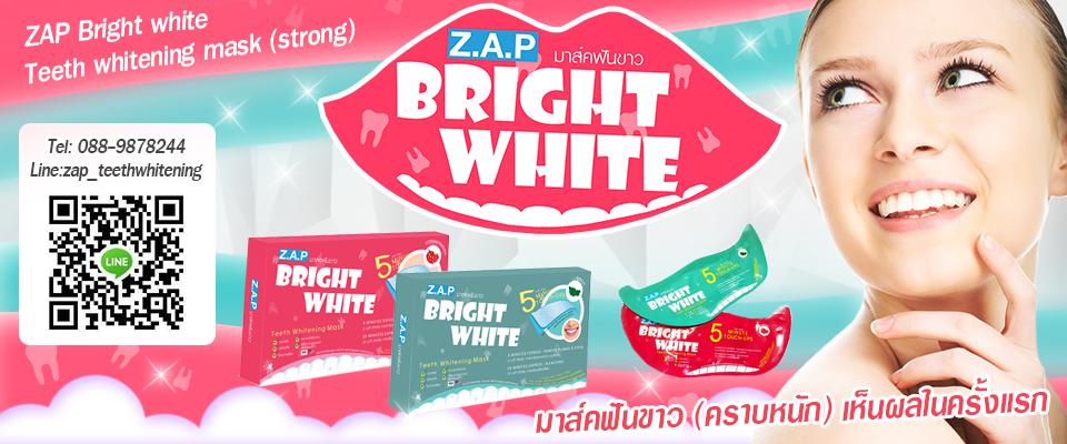 ZAP bright white